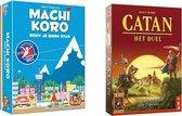 Spellenbundel - Kaartspel - 2 stuks - Machi Koro Basisspel & Catan: Het Duel Kaartspel