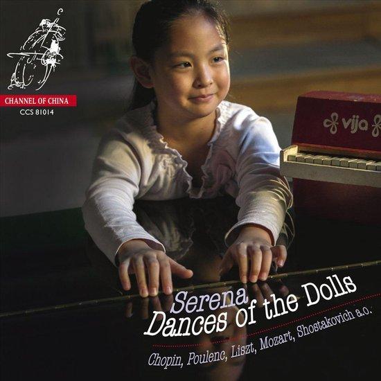 Serena Wang - Dances Of The Dolls