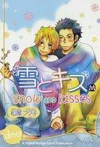 Snow And Kisses (Yaoi Manga)
