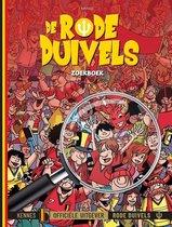 Rode Duivels 0 -   Waar zijn de Rode Duivels?