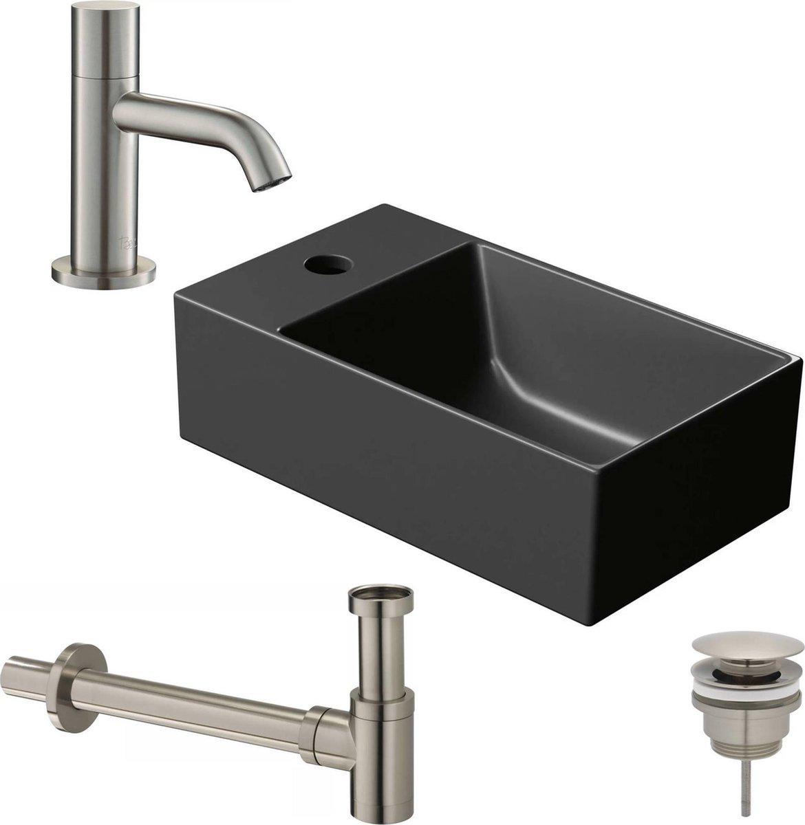 Ben Scuro fonteinset links Mat Zwart/RVS