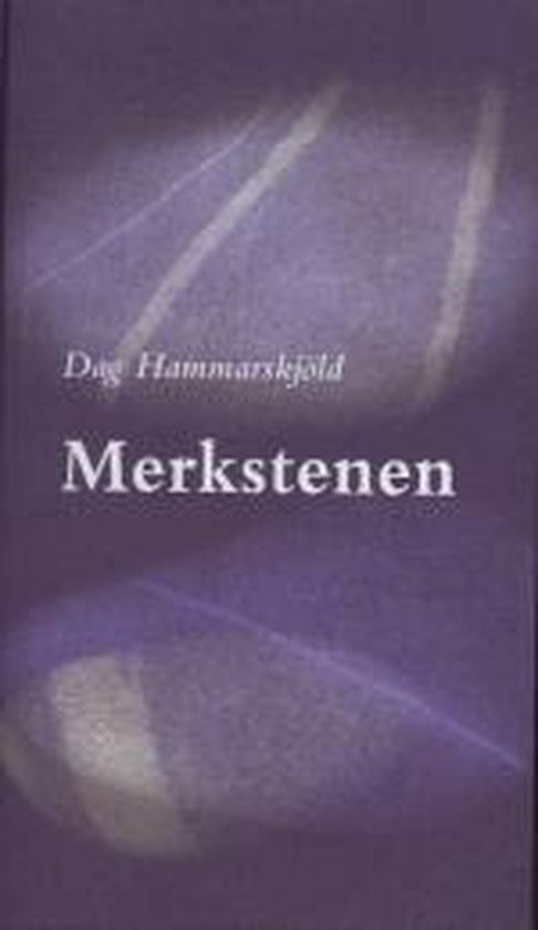 Merkstenen - Dag Hammarskjöld | Fthsonline.com