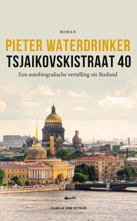 Boek cover Tsjaikovskistraat 40 van Pieter Waterdrinker (Paperback)