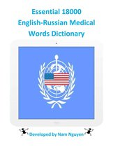 Essential 18000 English-Russian Medical Words Dictionary
