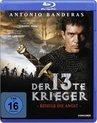 13th Warrior (1999) (Blu-ray)