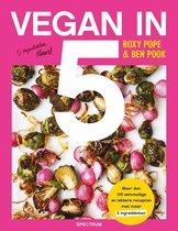 Boek cover Vegan in 5 van Roxy Pope (Paperback)