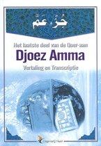 Djoez Amma