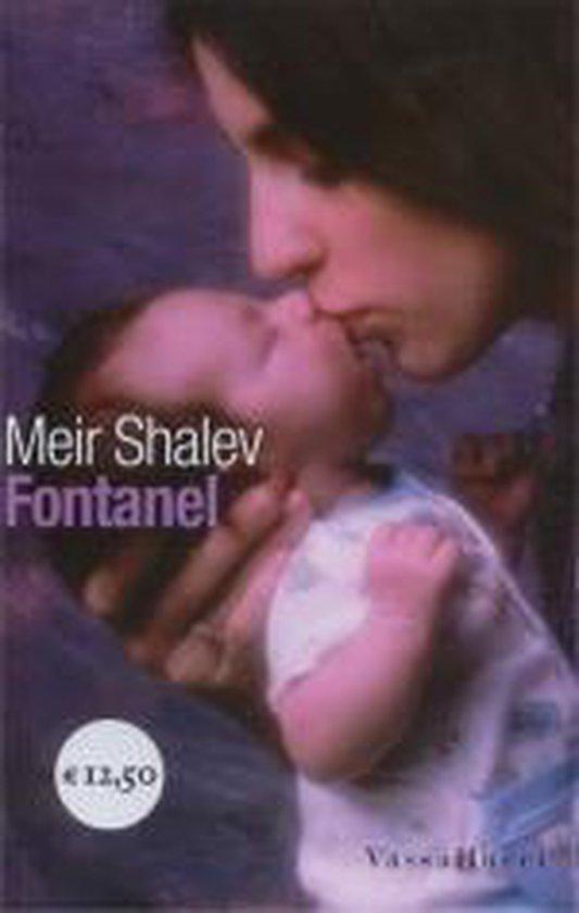 Fontanel - Meir Shalev |
