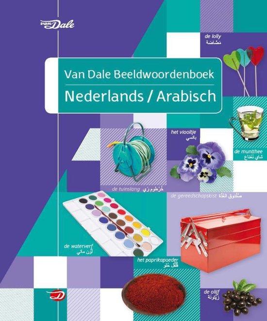 Boek cover Van Dale Beeldwoordenboek Nederlands-Arabisch van Hans de Groot (Paperback)