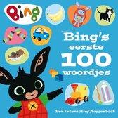 Bing - BING's eerste 100 woordjes