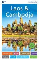 ANWB wereldreisgids - Laos & Cambodja
