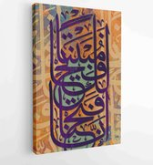 Arabic calligraphy. Islamic calligraphy. Verily We have granted thee a manifest Victory. in Arabic.Multi color. modern Islamic art - Moderne schilderijen - Vertical - 1612969795 - 50*40 Vertical