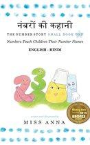 The Number Story 1 नंबरों की कहानी
