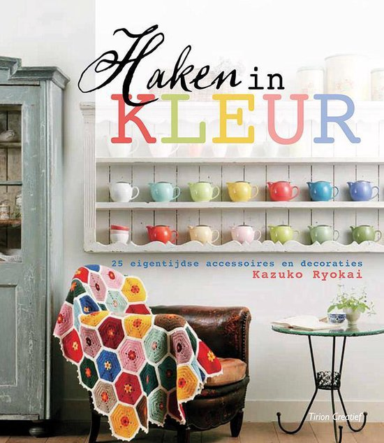 Haken in kleur - Kazuko Ryokai | Readingchampions.org.uk