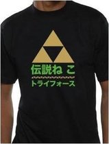 GEEK Collection - T-Shirt SHODO LINK (S)