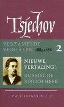 De Russische bibliotheek  -  Verzamelde werken 2 Verhalen 1885-1886