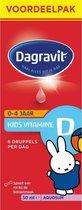 Dagravit Kids Vitamine D Aquosum