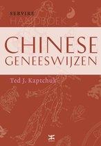 Servire-handboeken - Handboek Chinese geneeswijzen