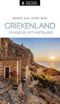 Capitool reisgidsen - Capitool Griekenland