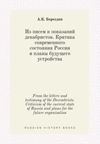 From the Letters and Testimony of the Decembrists. Criticism of the Current State of Russia and Plans for the Future Organisation