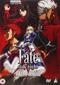 Fate Stay Night Complete Collection