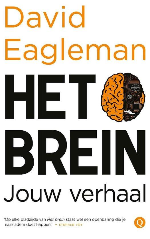 Het brein - David Eagleman |