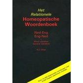 Relationele homeopathisch woordenboek