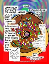 Learn English Coloring Book for Japanese Language Speakers Pastry Donuts Learn Colors + Spatial Concepts over under for Children for Everyone Book Is in English Teacher Must Speak Read English