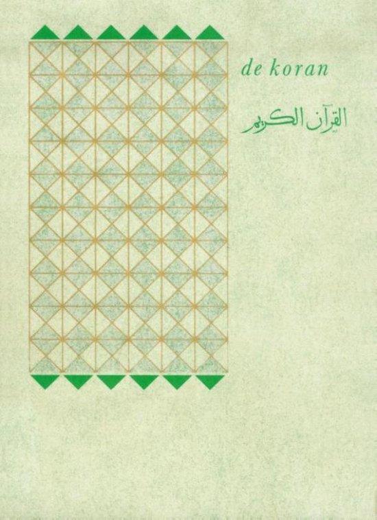 De Koran - Fred Leemhuis |