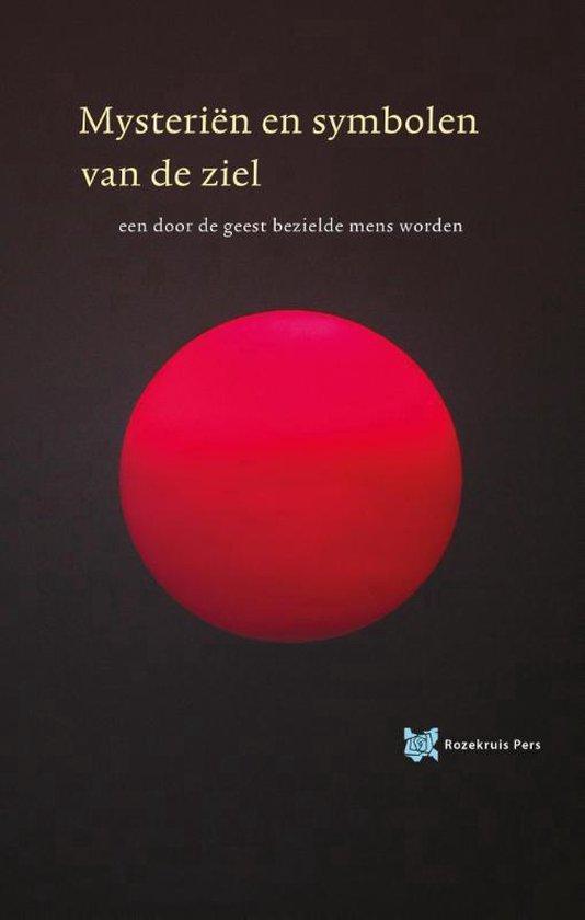 spiritual texts academy 3 - Mysteriën en symbolen van de ziel - André de Boer  