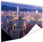 Hong Kong poster 120x80 cm