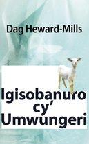 Igisobanuro Cy' Umwungeri
