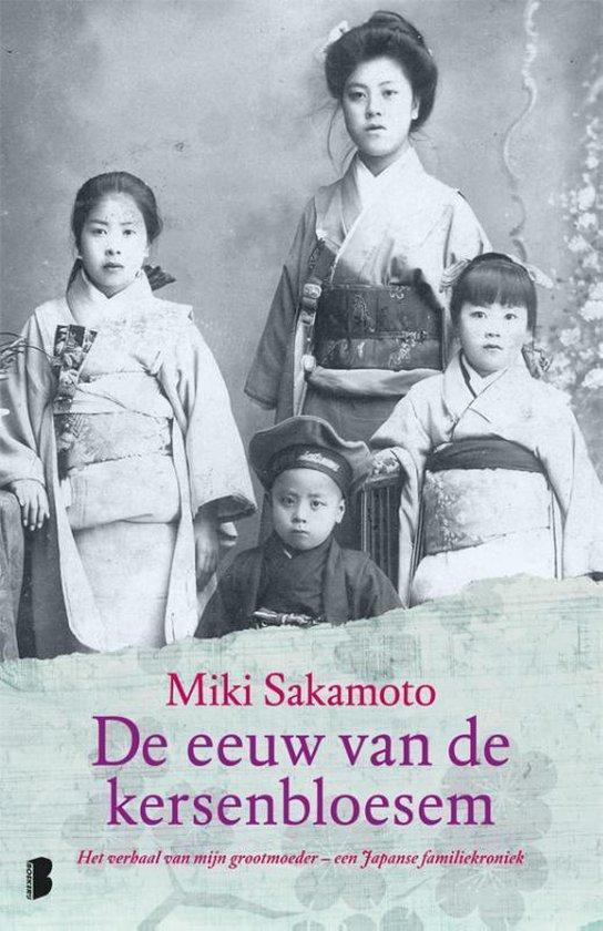 De eeuw van de kersenbloesem - Miki Sakamoto | Fthsonline.com