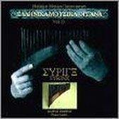 Syrinx - Hellenic Musical