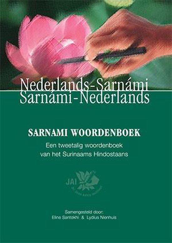 Sarnami woordenboek - E. Santokhi | Readingchampions.org.uk