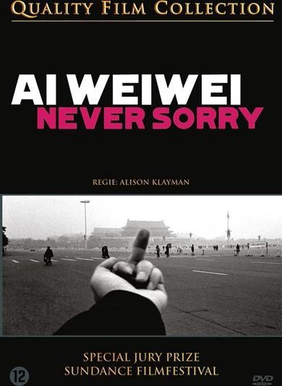 Cover van de film 'Ai Weiwei: Never Sorry'