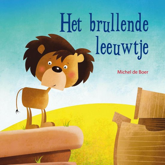 Het brullende leeuwtje - Michel de Boer |