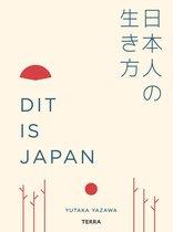 Boek cover Dit is Japan van Yutaka Yazawa (Hardcover)