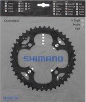 Shimano Deore FC-M530 Kettingblad voor Kettingbescherming Ring 9-speed, black Uitvoering 44T