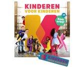 CD cover van Kinderen voor Kinderen 39 - Kom Erbij! (Inclusief Sleutelhanger) van Kinderen voor Kinderen