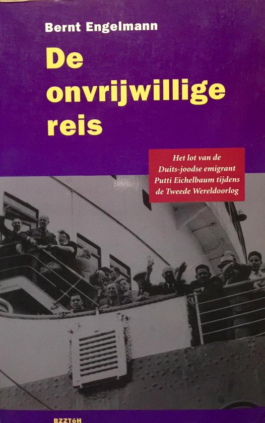 De onvrijwillige reis - Engelmann  