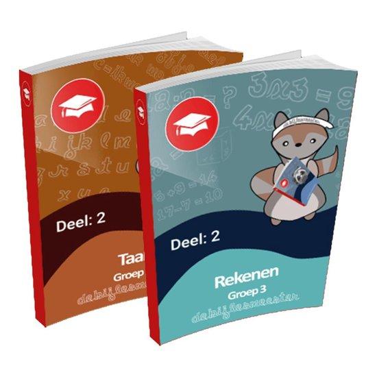 Oefenboeken Groep 3 Alle Onderdelen - Deel 2 - De Bijlesmeester |