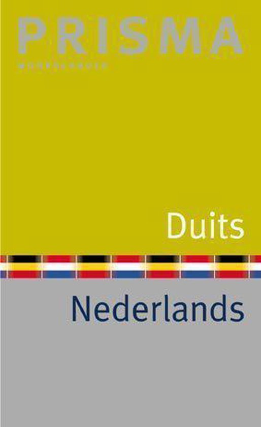 Boek cover Prisma Woordenboek Duits-Ned van J.A.H. van Gemert (Onbekend)