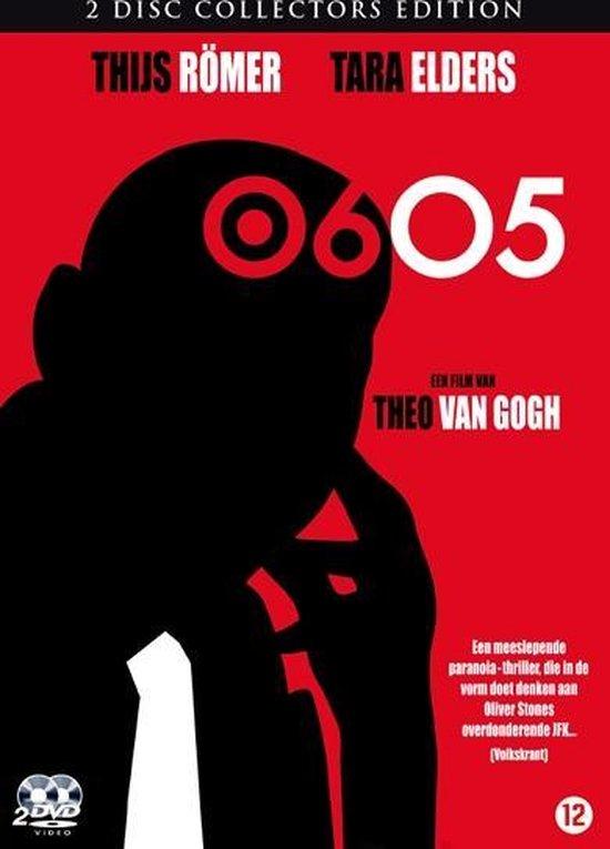 Cover van de film '06/05'