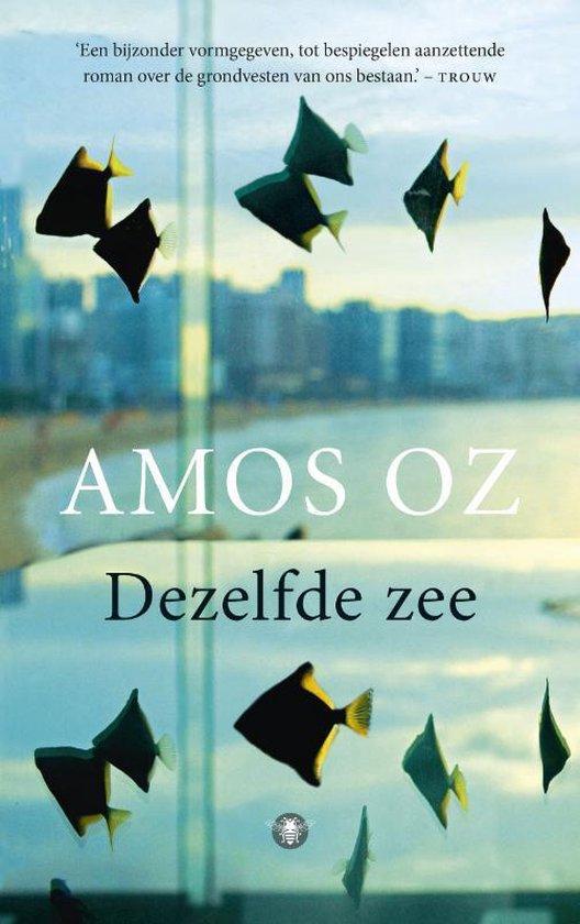 Boek cover Dezelfde zee van Amos Oz (Paperback)