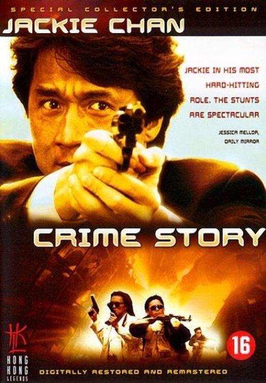 Cover van de film 'Hong Kong Legends - Crime Story'