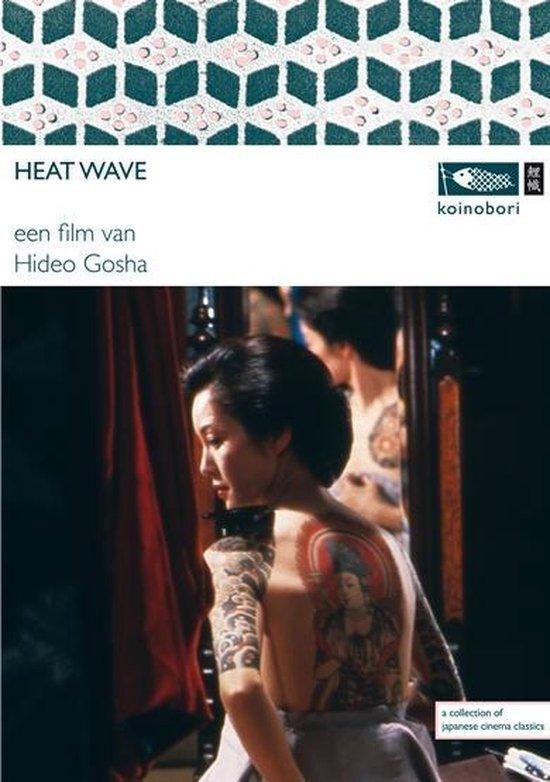 Cover van de film 'Heat Wave'