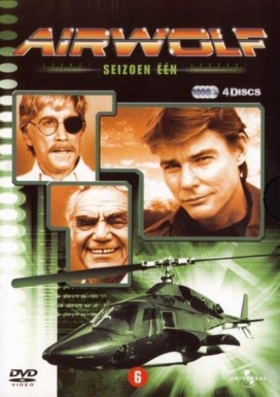 Cover van de film 'Airwolf'