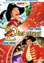 Duo Deal Dvd  Cd (Best Of)