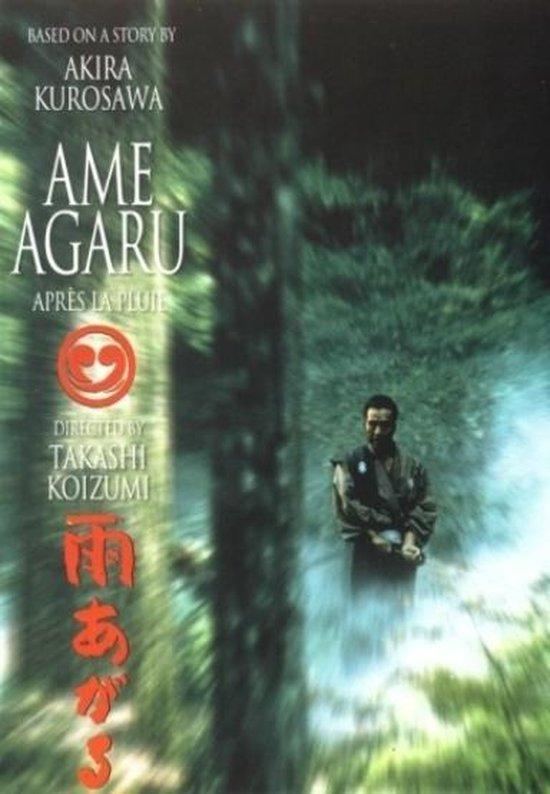 Cover van de film 'Ame Agaru'